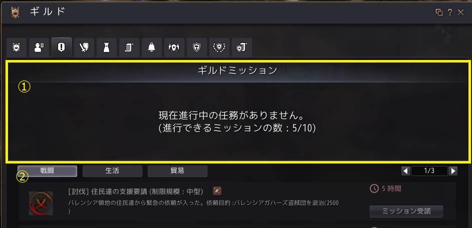girukue_0.jpg