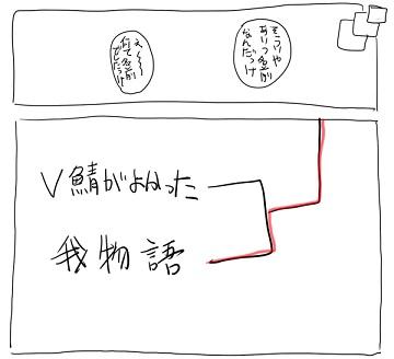 kyoten4_0.jpg