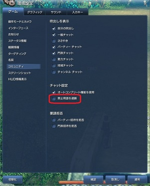 スクリーンショット_160311_001.jpg