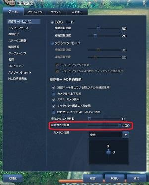 スクリーンショット_160311_002.jpg