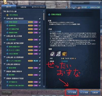 スクリーンショット_160311_004.jpg