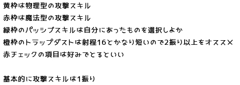 20130320_s.jpg