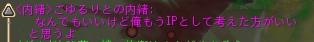 無題_7.png