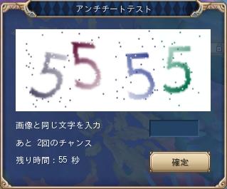 無題_9.png