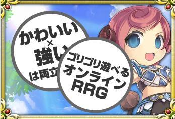 RRG.JPG