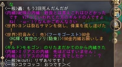 asd_1.JPG