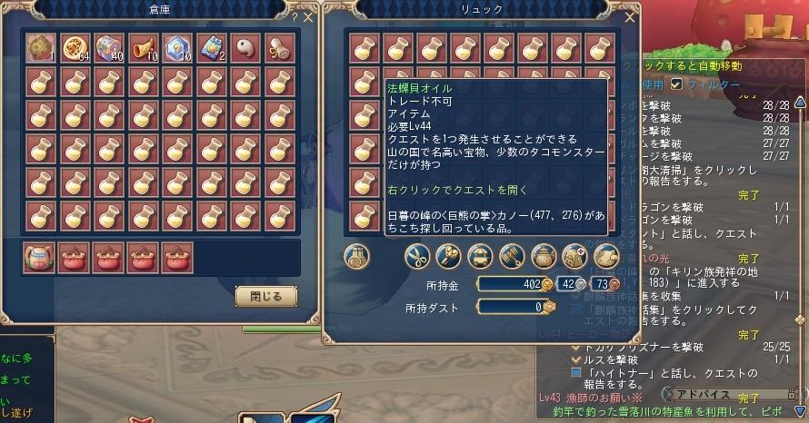 snapshot_20111203_072653.jpg