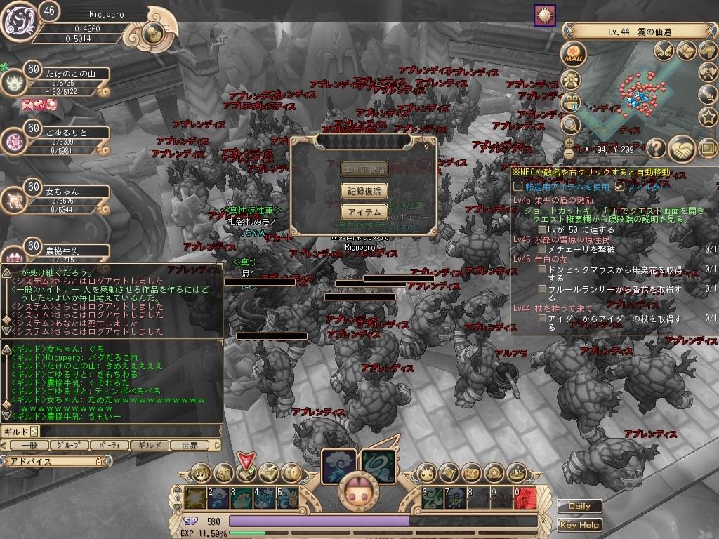 snapshot_20120504_060012.jpg