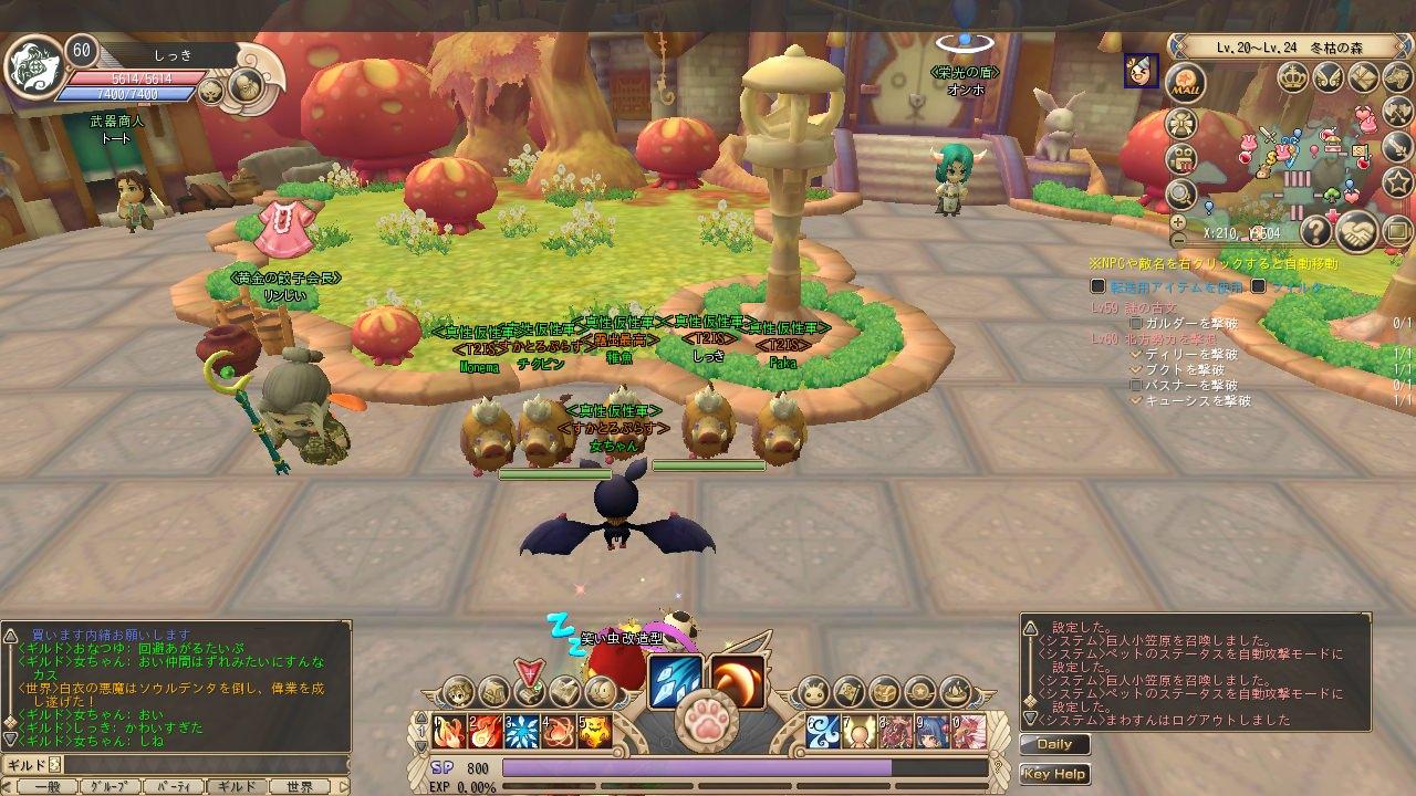 snapshot_20120906_180933.jpg