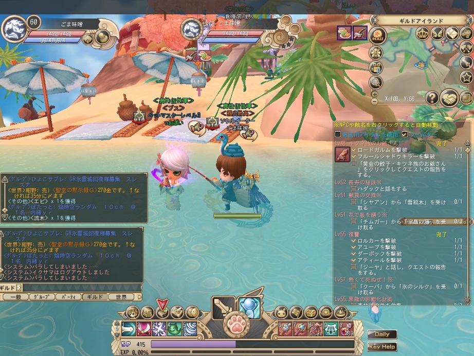 snapshot_20120920_233128_0.jpg