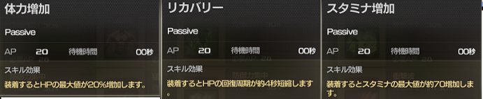 突撃1.png