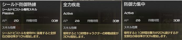 突撃2.png