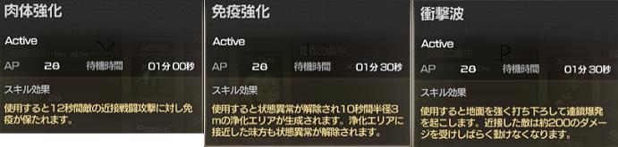 突撃3.png
