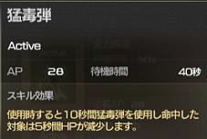 突撃4.png
