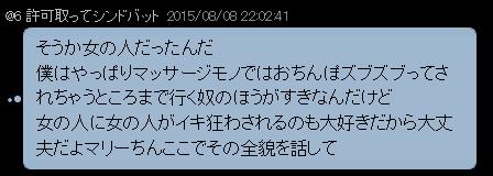 観戦.png