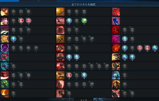 Baidu IME_2018-2-27_22-17-13.jpg