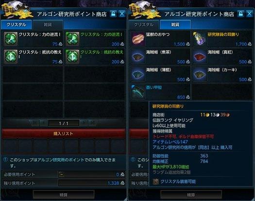 kenkyusho_dailyshop.jpg