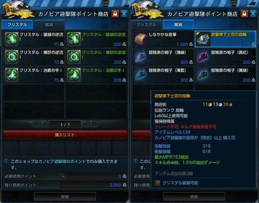 yugekitai_dailyshop.jpg