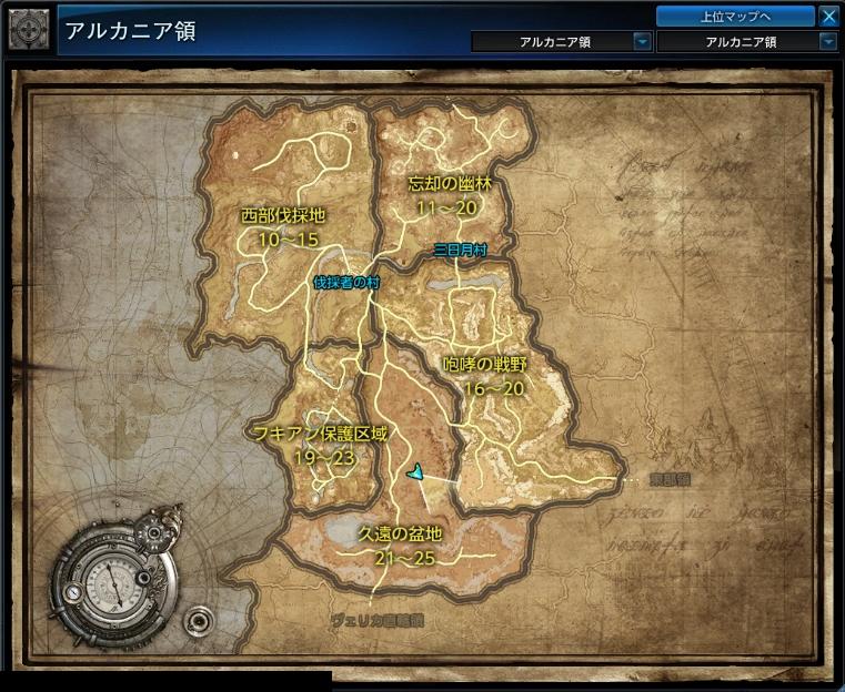 クマ_result.jpg