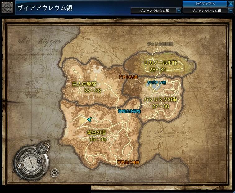 守護クマ_result.jpg