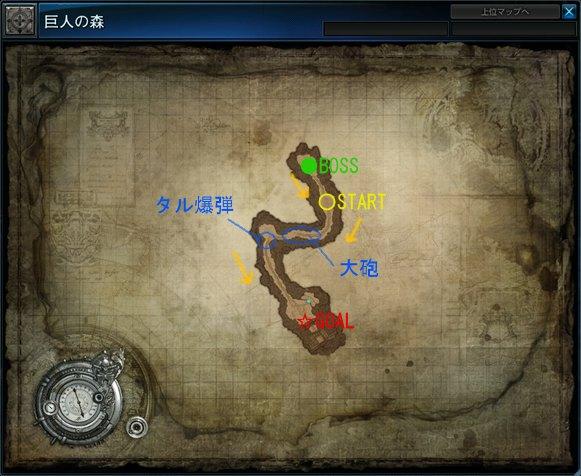 map_giantforest.jpg