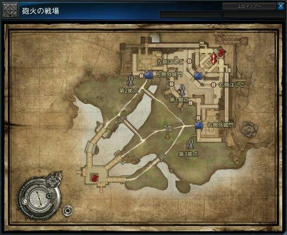 houka-map.jpg