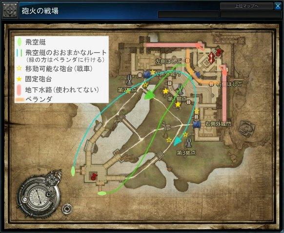 houka-map_object.jpg