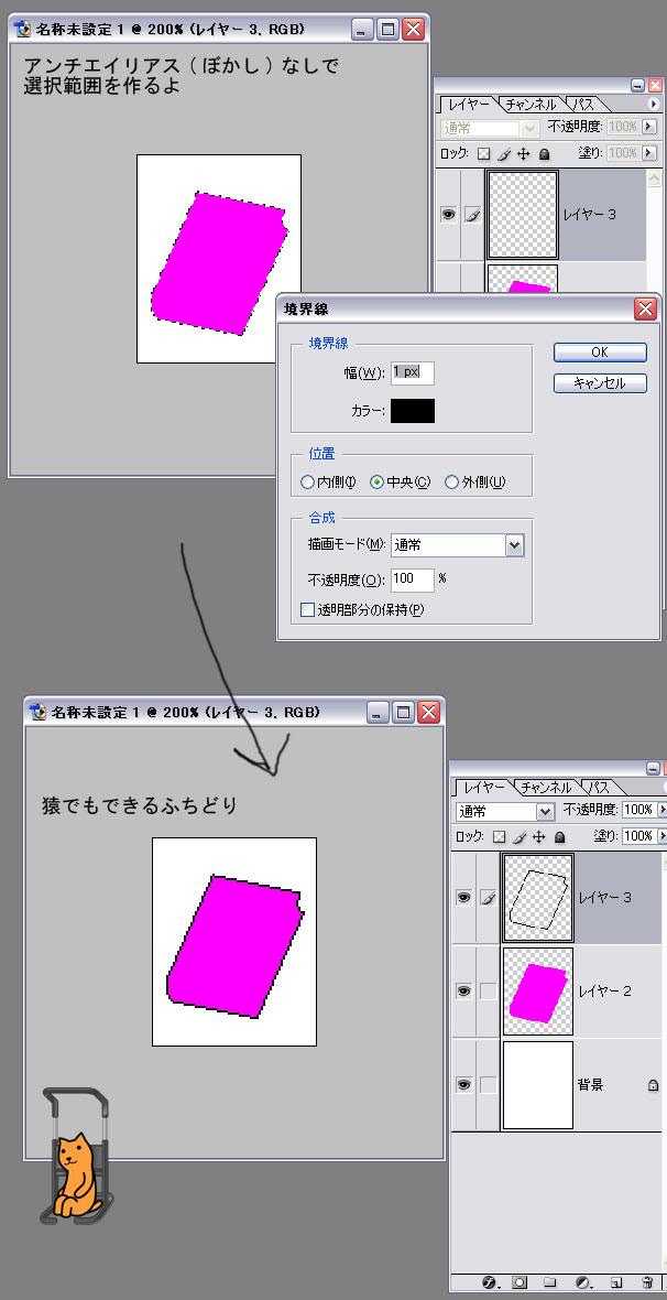 deluxe_book_03.jpg