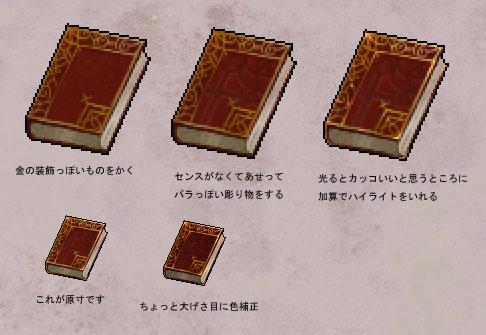 deluxe_book_05.jpg