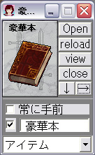 deluxe_book_06.jpg