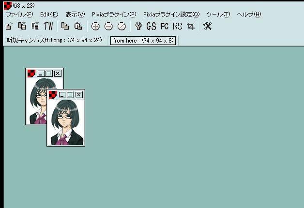 gakusei_09.jpg