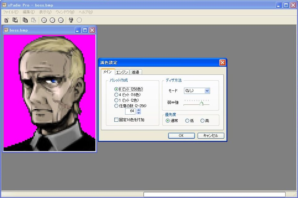 putin_08.jpg