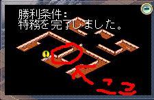 90特務.JPG