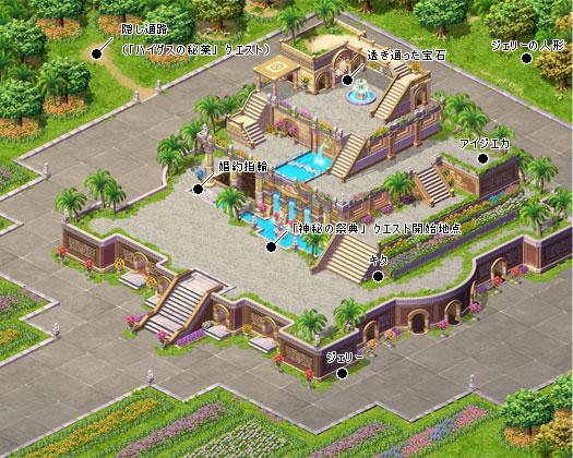 空中庭園.jpg