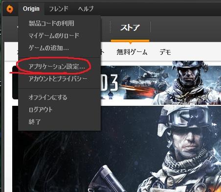 origin2.jpg