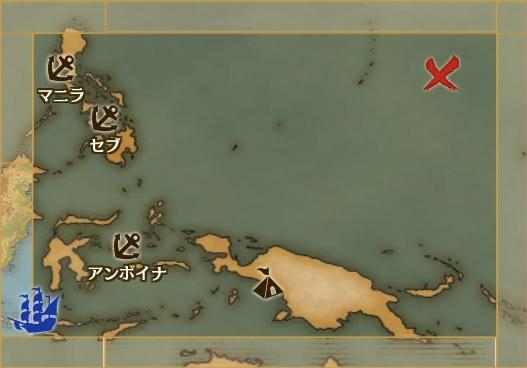 東南アジア島嶼部1_洋上探索