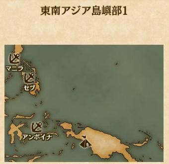 東南アジア島嶼部