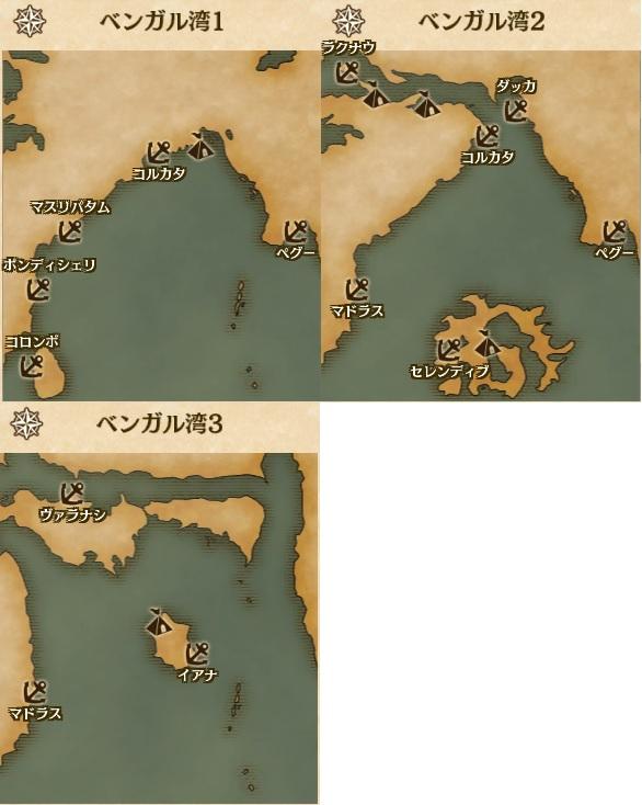 ベンガル湾