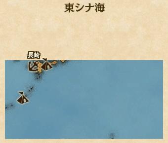 真正東シナ海