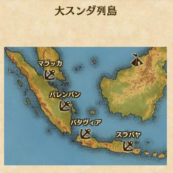 真正大スンダ列島