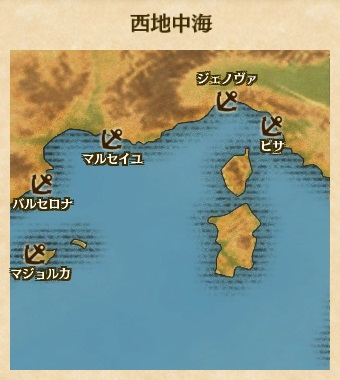 真正西地中海