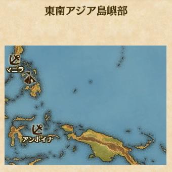 真正東南アジア島嶼部