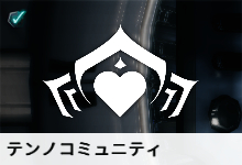 LOTUS_HEART_SIGIL.jpg