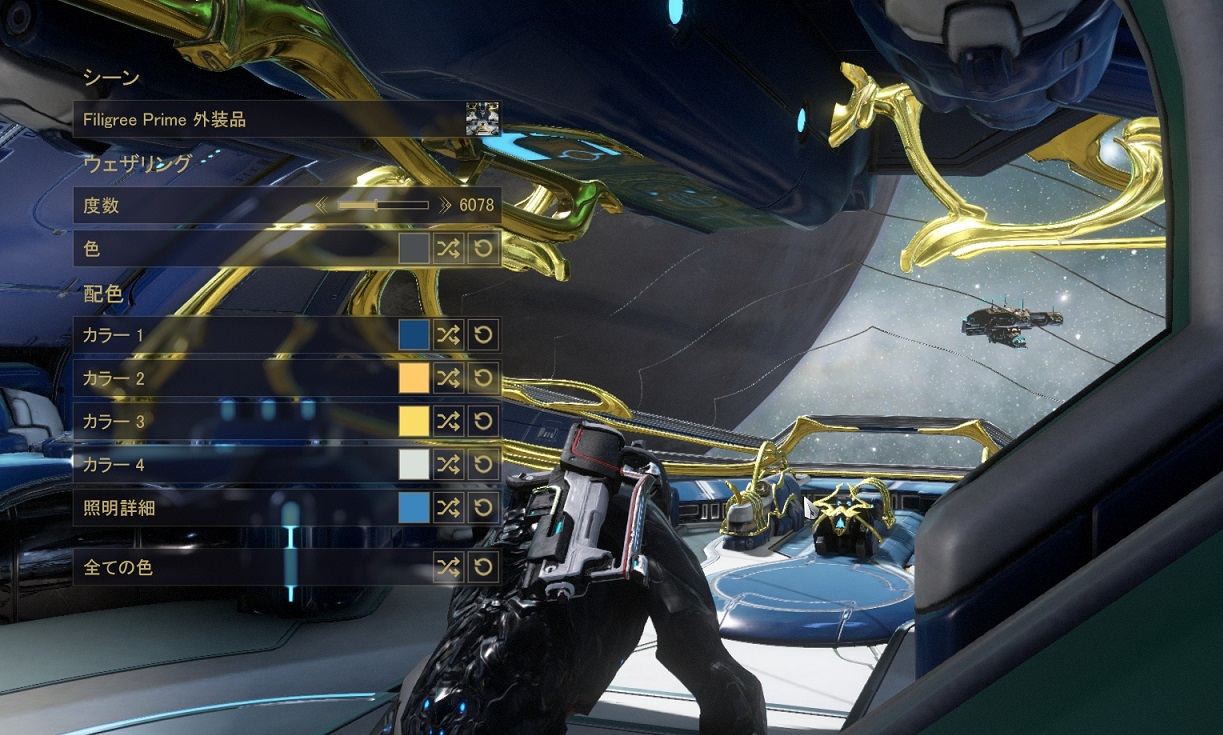 OrbiterAppearance2.jpg