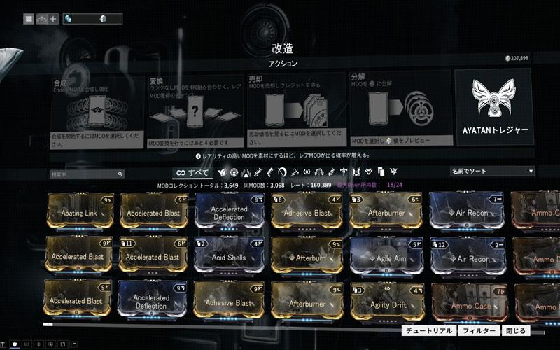 MOD_update20.jpg