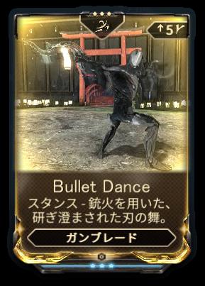 BulletDance.png