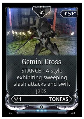 GeminiCrossNew.png
