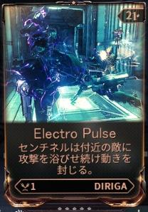 Sentinels_MOD_Electro_Pulse.png