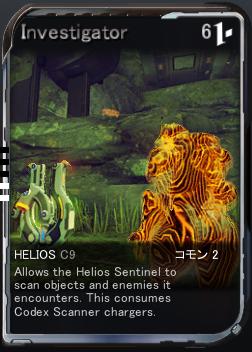 Sentinels_MOD_Investigator.png