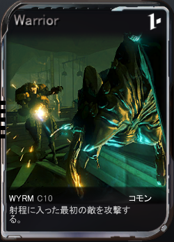 Sentinels_MOD_Warrior.png